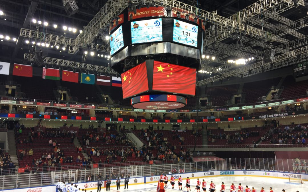 READER ARTICLE: Eastern Winds-Canes on the other side of the world by @IronCaniac